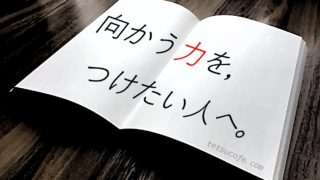 【ネタバレあり・感想】乃南アサ・作「しゃぼん玉」を読んで。