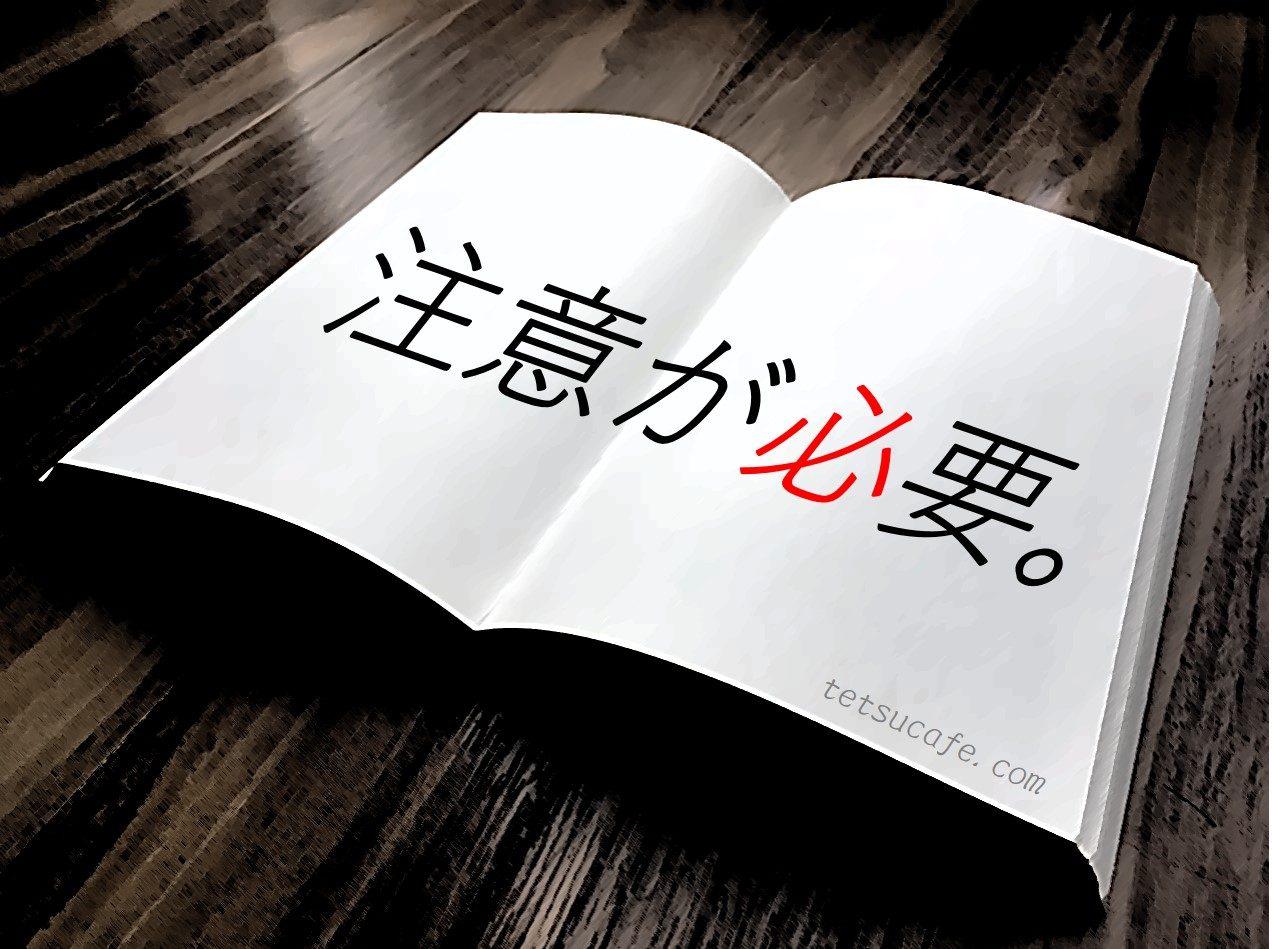 【感想ネタバレ】綾辻行人・作「殺人鬼ー覚醒編ー」のトリックが見破られるか。