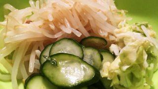 【独身料理】野菜の酢漬けに挑戦してみた!作り方合ってるかな・・・?