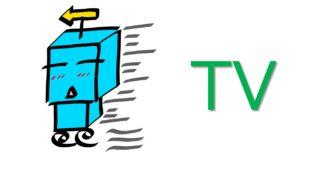 【メディア】僕がテレビを見なくなった2つの理由。