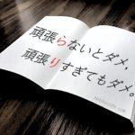 【ネタバレ感想】誉田哲也・作「インデックス」で姫川玲子がしばらく引きずりそうだと感じた問いとは?