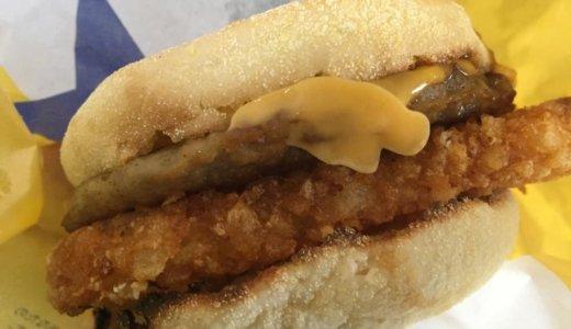 マックのアイダホバーガーとテキサスバーガー…美味しいのはこっちだ。