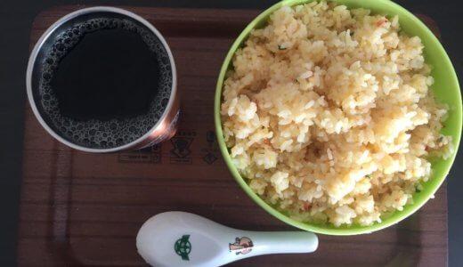【失敗談】初めての一人暮らしで料理をすると・・・いずれこうなる。