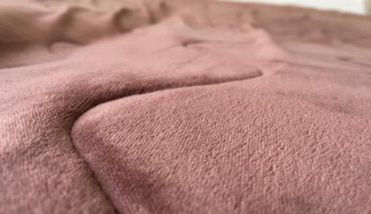 寝具の選び方は「気持ちよさ」だ!この敷パッドは超気持ちいいよ。