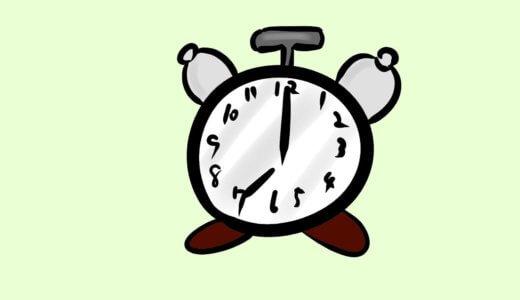 【経験談】リアップの浸透時間はどれくらいかかるのかシェアします