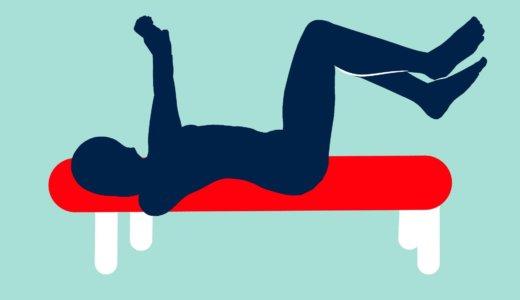 【ベンチプレスのフォーム2】足上げフォームのやり方は肩甲骨を寄せ、ブリッジをしっかり作ろう。