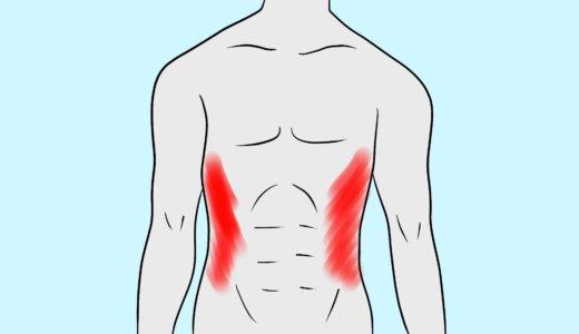 腰痛予防のための腹筋運動は、この種目をおすすめします。