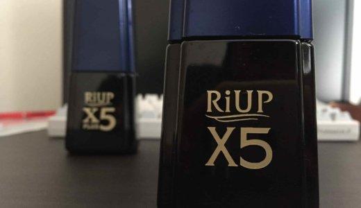 【衝撃】アマゾンでリアップx5を購入したら960ポイントもらえたよ!