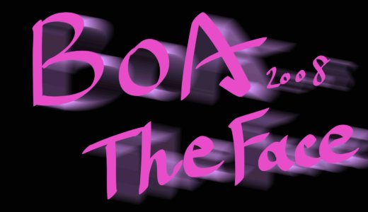 BOA史上最高のライブDVD「THE FACE(2008)」のBad Driveのダンスが圧巻すぎる。