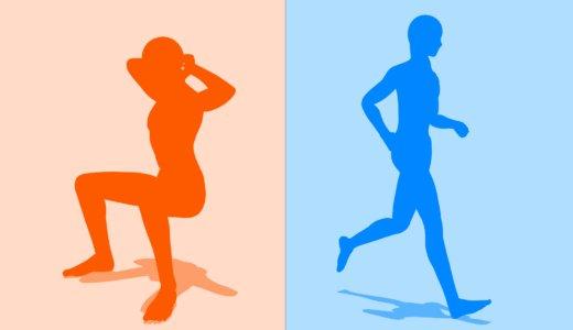 ジムでの運動は、筋トレが先か、有酸素運動が先か。筋トレです。