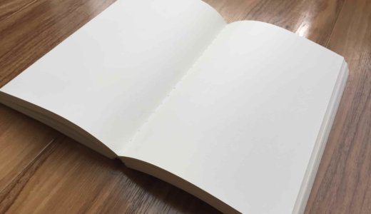 【ネタバレ感想】東野圭吾「手紙」の読後10分間、放心状態になった