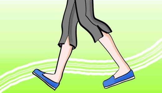 ダイエットで運動したら膝痛が起きた!どうすればいい?