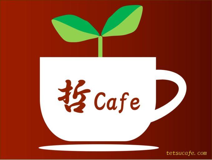 桜木紫乃さんの小説「無垢の領域」に学ぶ目標を正しい立て方。