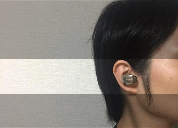【レビュー】ソニーの「WF-1000Xワイヤレスイヤホン」おすすめです。