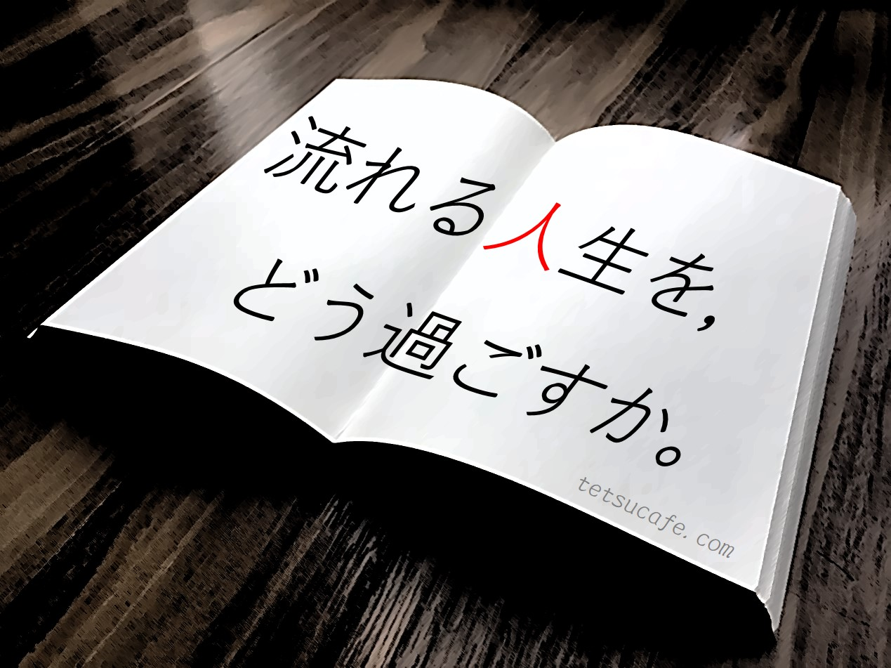 【ネタバレあり・感想】奥田英朗・作「ララピポ」を読めば、格差社会も笑いに変わる。