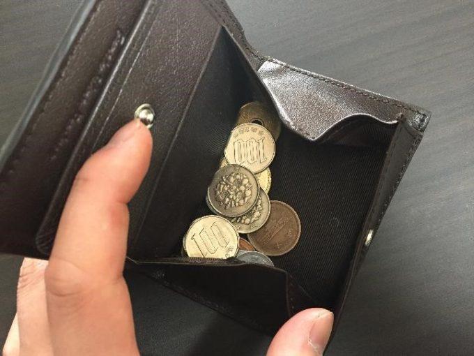 【実用性抜群】カードもお札も入るのに小さい「小銭入れ(メンズ用)」は超便利。