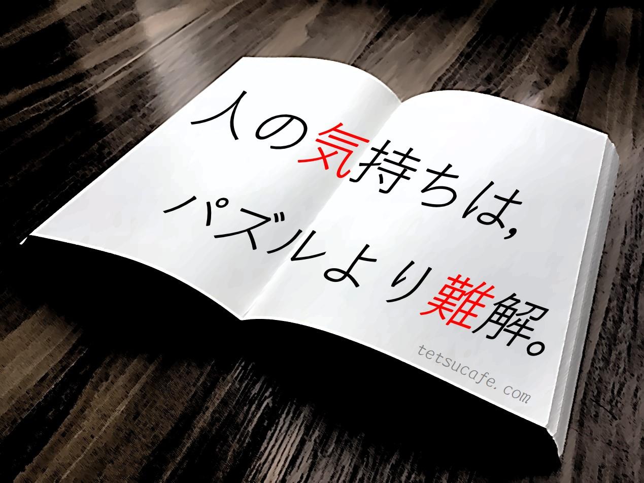 【ネタバレあり・感想】有川浩・作「レインツリーの国」のリアリティある描写が共感を呼ぶ。