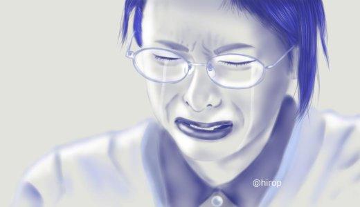 映画「HAYABUSA はやぶさ」を観て、ずーっと泣いていた話。