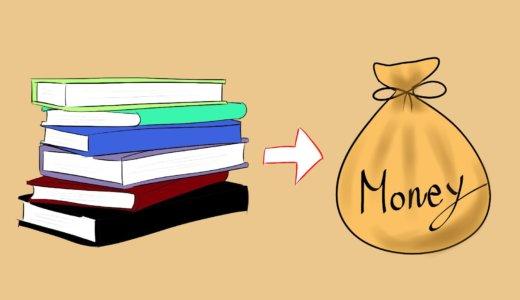 ブックオフのオンライン買取,宅本便で本を100冊売ると○万円に!
