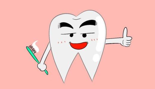 歯の黄色を白色にさせることが,緩やかにできている事実が判明した。【2ヵ月後】