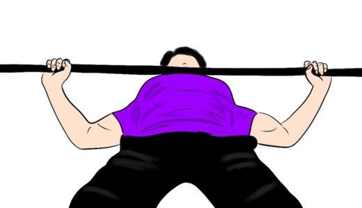 ベンチプレスは「肘の落ち」に気をつけろ!