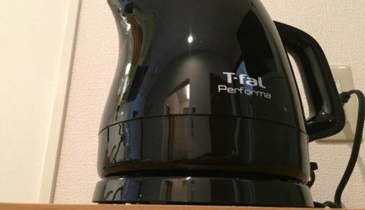 お湯の沸騰時間の速さやケトル掃除の簡単さという利便性とおしゃれを融合させた極上の電気ケトル。