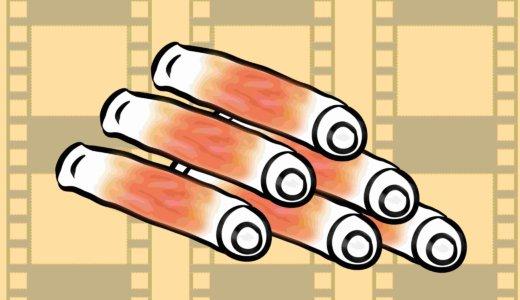 妻夫木聡・北川景子出演作・映画「ジャッジ」のコミカルさが病みつきになる。