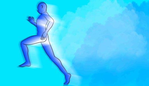 僕はプライオメトリクスのおかげで100m走の自己ベストを更新した。