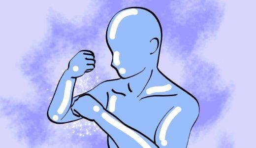 僕がMAX重量120㎏挙げたときのベンチプレスの呼吸方法