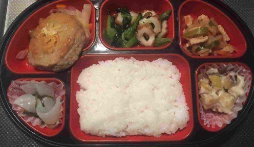 【便利】夕飯の弁当に最適。「夕食宅配」を試してみた。