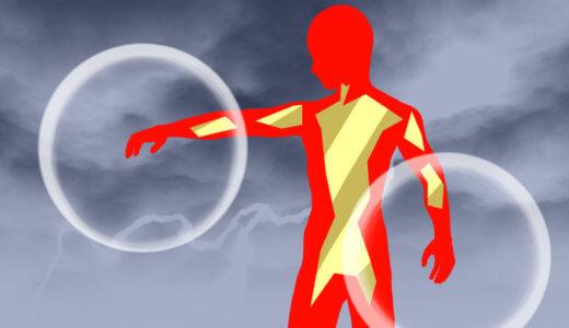 【ネタバレ感想】映画「アイアンマン」を観て、空を自由に飛びたいなと思った話