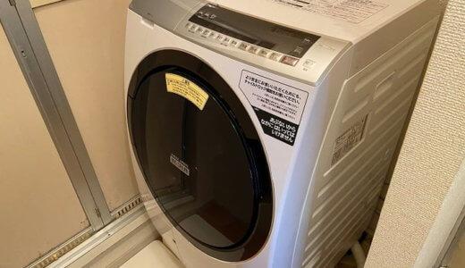 ドラム式洗濯乾燥機のリアルなレビュー!一人暮らしの独身男の使い方