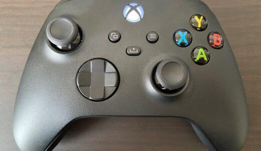 Xboxワイヤレスコントローラーの接続がよく切れる問題について